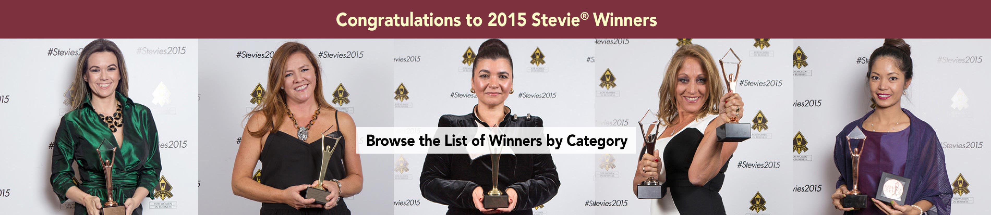 Congratulations to 2015 Stevie Award Winners
